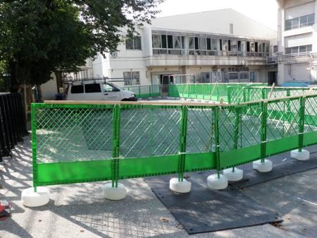 プラスチックフェンス利用例